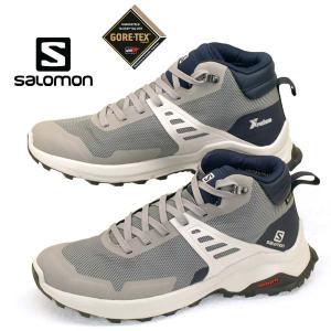 サロモン SALOMON X RAISE MID GTX 410266 灰紺 ハイキング 登山靴 ゴアテックス 軽量 防水 メンズ|masuya92