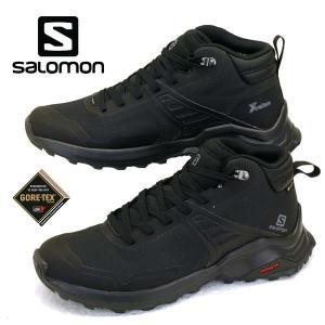 サロモン SALOMON X RAISE MID GTX 410957 黒 ハイキング 登山靴 ゴアテックス 軽量 防水 メンズ|masuya92
