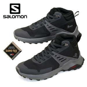 サロモン SALOMON X RAISE MID GTX W 411032 黒灰 ハイキング 登山靴 ゴアテックス 軽量 防水 レディース|masuya92