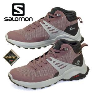 サロモン SALOMON X RAISE MID GTX W 411033 紫灰 ハイキング 登山靴 ゴアテックス 軽量 防水 レディース|masuya92