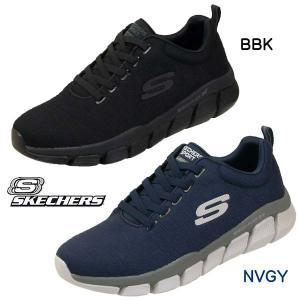 スケッチャーズ SKECHERS SKECH-FLEX 3.0 - STRONGKEEP EXTRA WIDE FIT 52843 BBK NVGY 黒 紺灰 幅広 カジュアル スニーカー スリッポン メンズ|masuya92