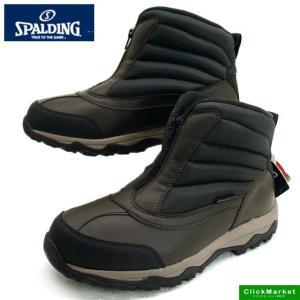 スポルディング SPALDING SF-245 2450 スノーブーツ ショート 男性 ジッパー付き