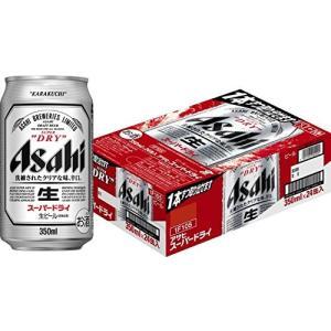 ●名称:ビール●容量:350ml×24缶●アルコール度数:5%●生産者:アサヒビール●生産国:日本●...