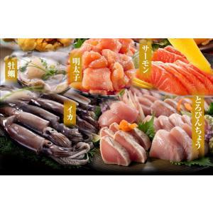 【海鮮10種をお得に食べ比べ】カニ1匹入で計約3kg!各種ランキング1位獲得商品10種!お得な海鮮グルメ10種豪華福袋[冷凍便/送料無料]|masuyone|06