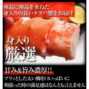 [タラバ かに カニ 蟹 たらば]新鮮良質!特大タラバガニ足(船上ボイル&船上冷凍)グロス800g[脚/冷凍便/送料無料]|masuyone|02