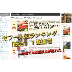 [タラバ かに カニ 蟹 たらば]新鮮良質!特大タラバガニ足(船上ボイル&船上冷凍)グロス800g[脚/冷凍便/送料無料]|masuyone|05
