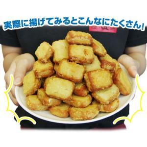 [おかず アジ ナゲット]魚嫌いさんも青魚パクパク♪フィッシュナゲット1kg 約20g×50個入[お弁当にも/国産アジ使用/冷凍便/送料無料]|masuyone|04
