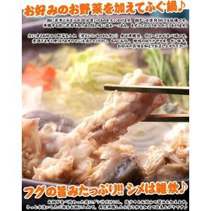 【在庫切れ】ヤフーてっちりランキング週間1位、国産ふぐちり鍋セット3人前(フグちり・アラ400g) [冷凍便/送料無料]|masuyone|06