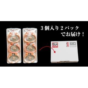 カニ かに かにみそ かに味噌 蟹みそ 蟹味噌 コクと滋味が濃厚芳醇、高級珍味のカニ味噌甲羅盛り×6個(加熱用) 冷凍便 送料無料|masuyone|06