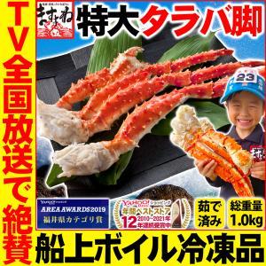 かに年末指定OK★お歳暮 早割400円OFF★[タラバガニ ...