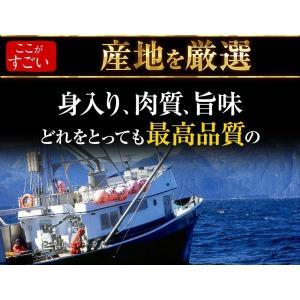 カニ かに 蟹 タラバガニ TV絶賛 特大たら...の詳細画像3