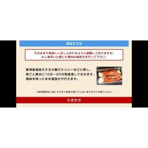 ※在庫切れ※(かに カニ 蟹 ズワイ)非再凍結ワンフローズン品質の本ずわい脚5kg(ボイル/19-27肩入/約9-12人前)[足/冷凍便/送料無料]|masuyone|19