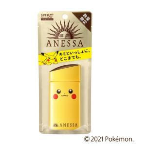 【即納 数量限定】ANESSA(アネッサ)パーフェクトUV スキンケアミルク a PIKA(ピカチュウ)60ml ポケモン 日焼け止め 2021年3月21日|masyou-store