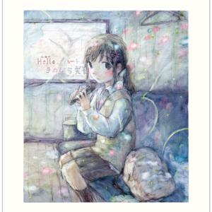 【新品】村上隆 Kaikai Kiki 版画 Starlight マイガール Passing by 3種セット くらやえみ 少女題材 エディションサイン入り masyou-store