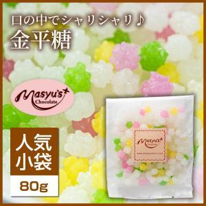 【コレクション】金平糖|masyuchoco