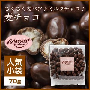 【コレクション】麦チョコ|masyuchoco