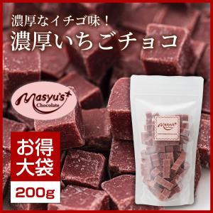 濃厚いちごチョコ200g masyuchoco