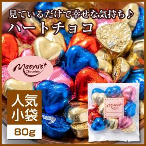 【コレクション】ハートチョコ|masyuchoco