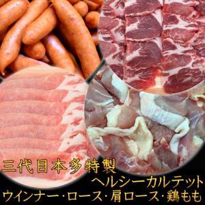三代目本多特製 ヘルシーカルテット 米澤豚一番育ち、国産若鶏、ウインナー4種セット|matador