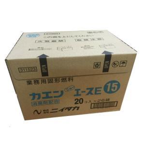ニイタカ 固形燃料 カエンニューエース 15g 1ケース(20個×26袋) matakatsu