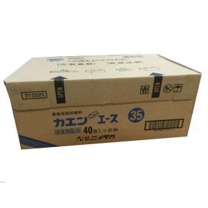 ニイタカ 固形燃料 カエンニューエース 35g 1ケース(40個×6袋) matakatsu