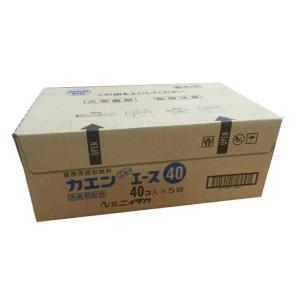 ニイタカ 固形燃料 カエンニューエース 40g 1ケース(40個×5袋) matakatsu