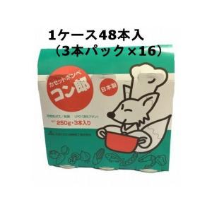 カセットボンベ コン郎 1ケース(3本パック×16) 合計48本入 matakatsu