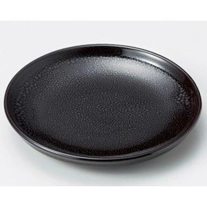 陶雅  丸皿(小)油滴天目丸6.5皿|matakatsu