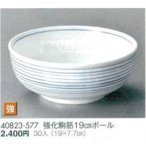 強化駒筋19cmボール |matakatsu