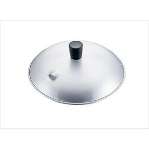TKG アルミ親子鍋用蓋 小|matakatsu
