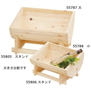 HP バーレル用スタンド 単品 中用(無塗装)型番55817|matakatsu