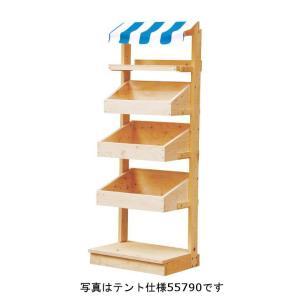 HP BOX什器 片面 H1800(無塗装)  テント無 型番55785|matakatsu