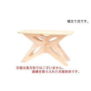 バタフライテーブル スマート(無塗装)型番55992|matakatsu