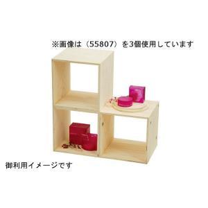 HP 4面体DP BOX 30cm(無塗装)型番55807|matakatsu