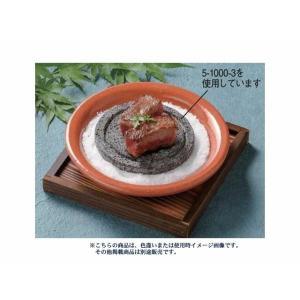 7寸柳川用陶器皿|matakatsu