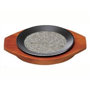 石焼プレート用木台 21.5cm用 [プレート別売り]|matakatsu
