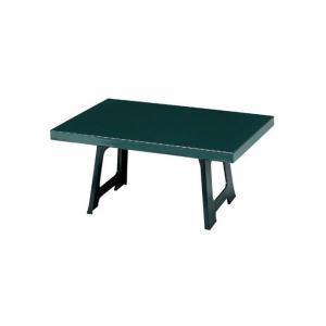 2尺4寸利家膳(和タイプ)グリーンタタキ 天板のみ(足別売り)|matakatsu
