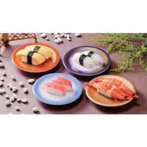 回転寿司皿 15cm耐熱ABS イエロー乱糸|matakatsu|02