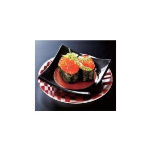 回転寿司皿 四方角皿 金渦|matakatsu