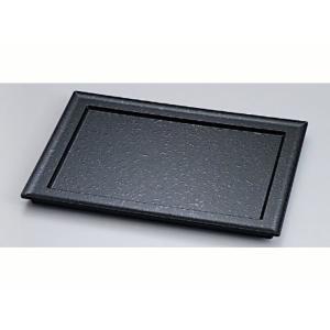 8.5寸長角プレート 黒乾漆タタキ|matakatsu
