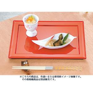 8.5寸長角プレート 柿朱|matakatsu