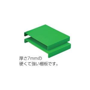 デリバリークールバック [RH-430] 用棚板3枚セット|matakatsu