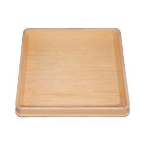 木製角ヘギ目盆 クリヤー仕上げ 8.5寸|matakatsu