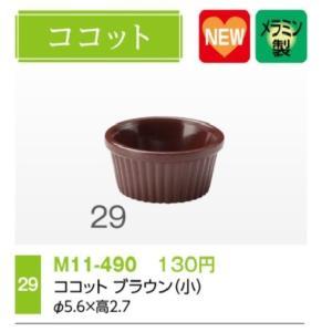 マインココット ブラウン 小|matakatsu
