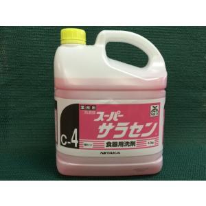 ニイタカ スーパーサラセン 高濃度業務用食器用洗剤 4kg(C-4)|matakatsu