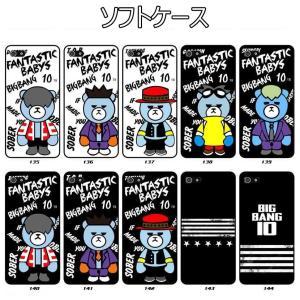 BIGBANG iPhoneケース スマホケース アイフォン...