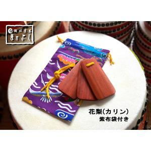 三板 (花梨)布袋付き matayoshi34ten