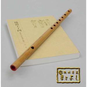 横笛教本セット|matayoshi34ten