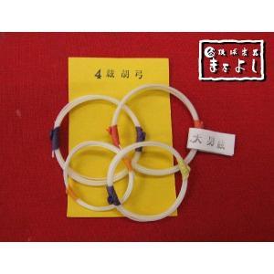 四弦胡弓 弦セット(S)|matayoshi34ten