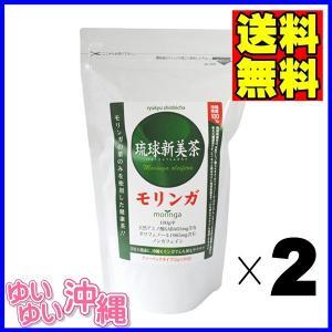 琉球新美茶 モリンガ茶 ティーバッグ (2g×30包)×2個|matayoshiyakusouen